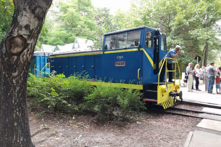 Syrets Children's Railway