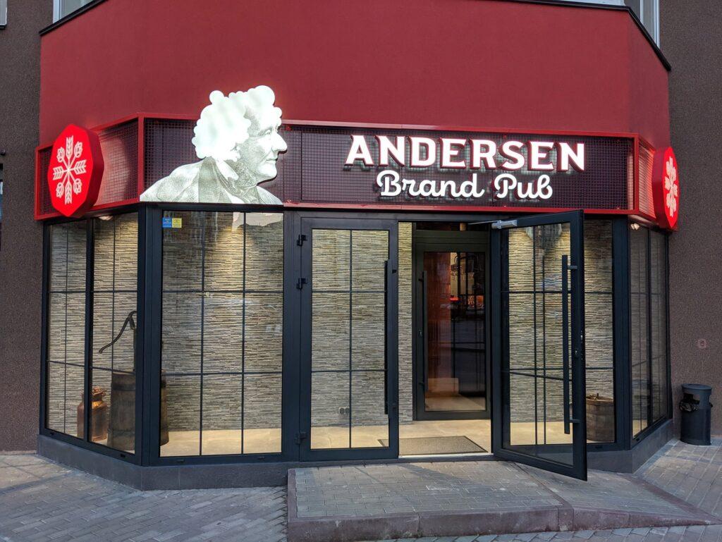 Andersen Brand Pub