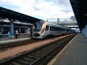 Hyundai Intercity Train