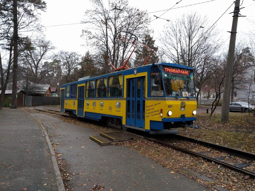 Cafe Excursion Tram Kyiv