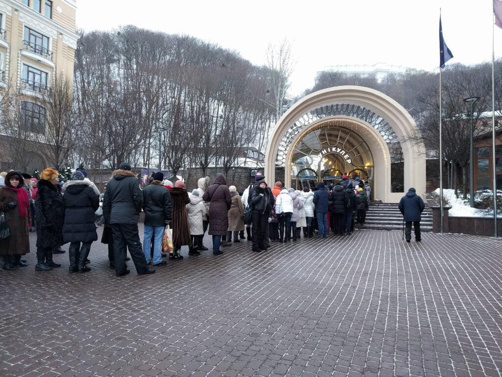 Kyiv Funicular Queues
