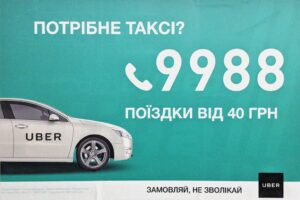 Uber in Kyiv by Phone