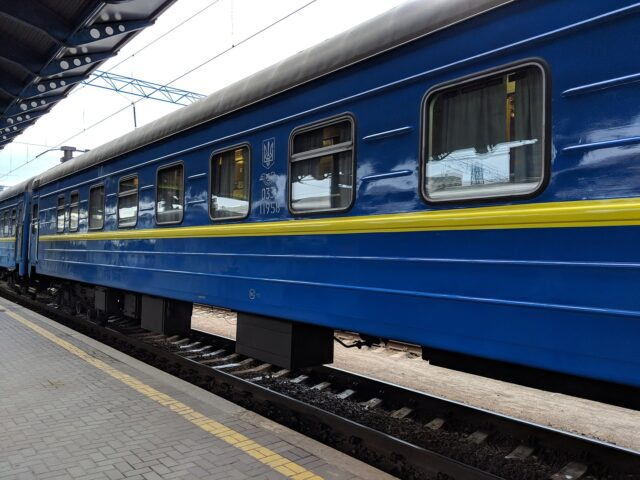 Ukrainian Railways Train