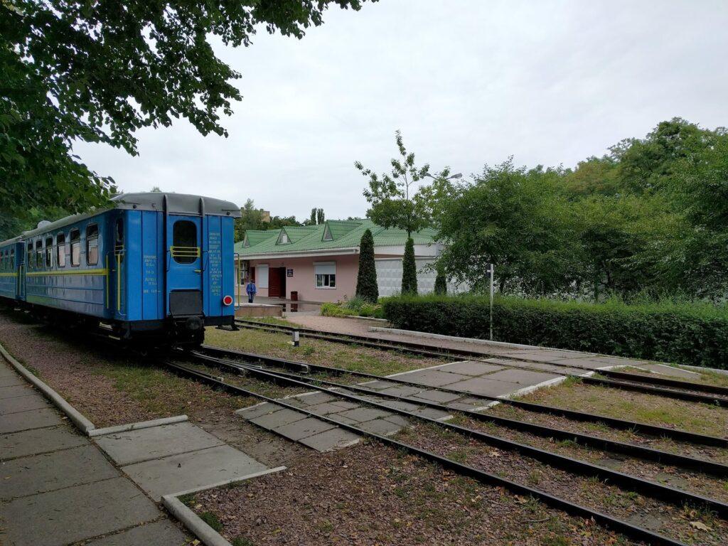Children's Railway Syrets Park, Kyiv