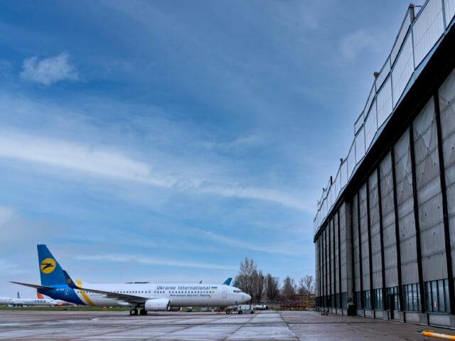 Ukrainian Airlines Hangar Tour