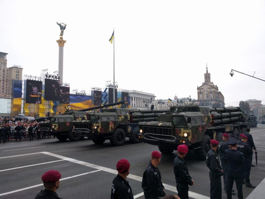 Kyiv Military Parade