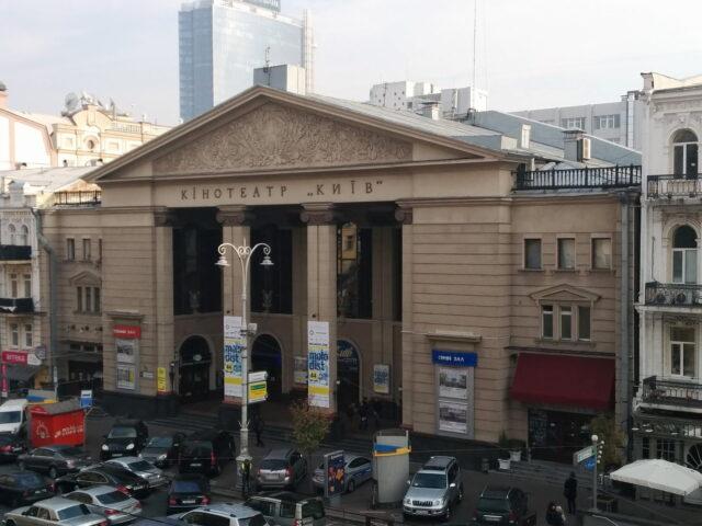 Kinoteatr Cinema, Kyiv