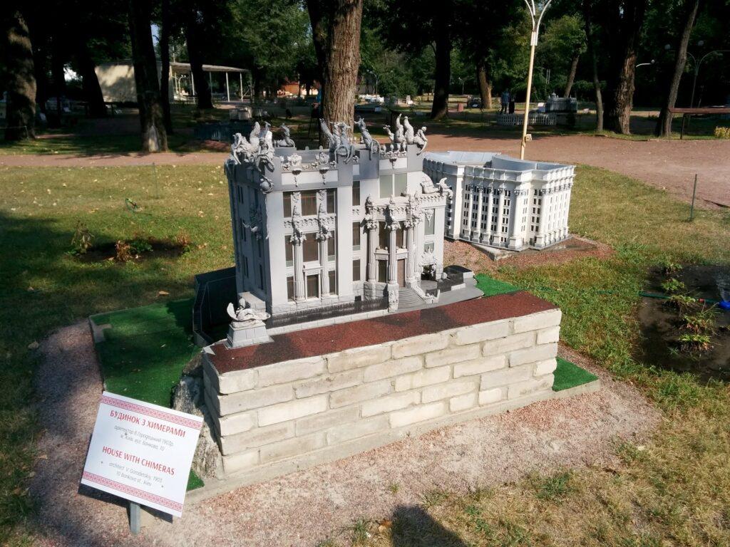 Kyiv in Miniature -