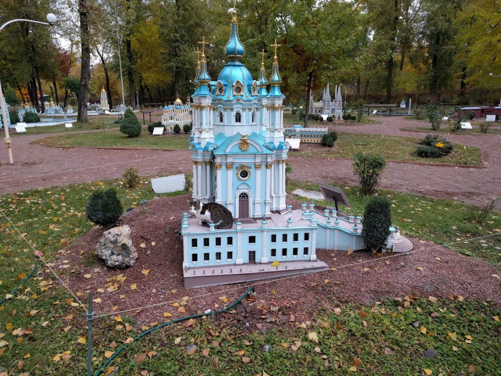 Kyiv in Miniature - St. Andrews Church