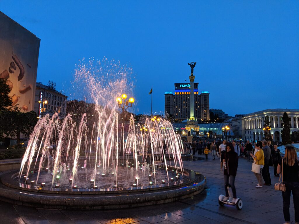 Independence Square Fountains