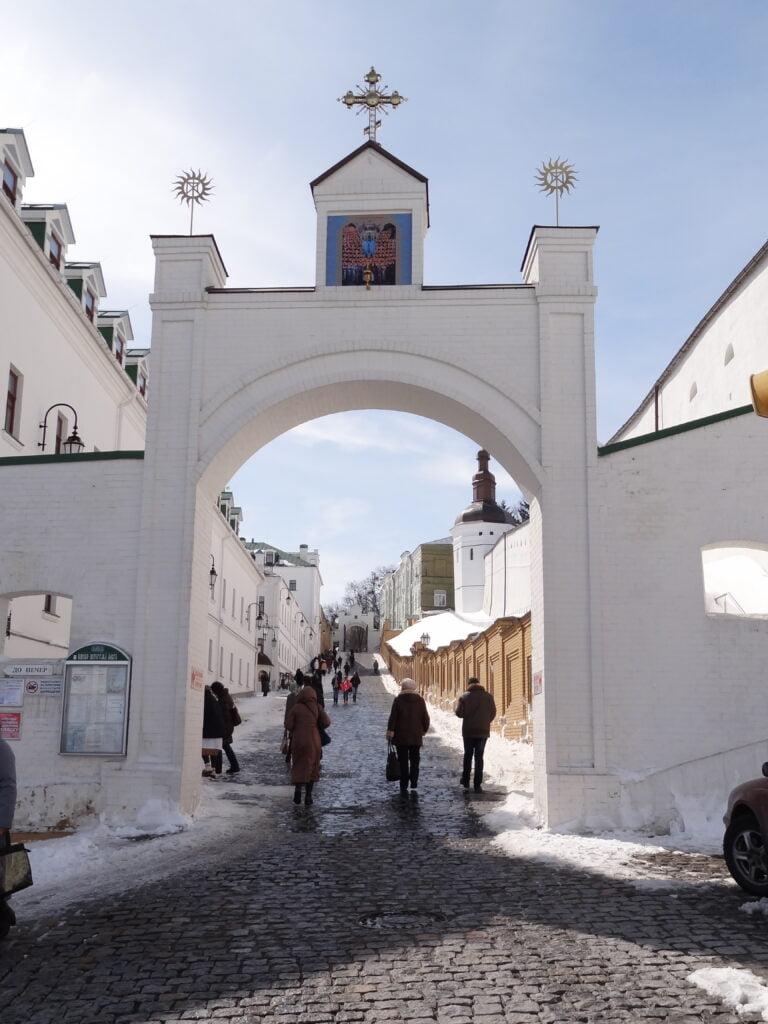Pechersk Lavra Gate