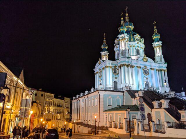 St Andrews Church in Kyiv