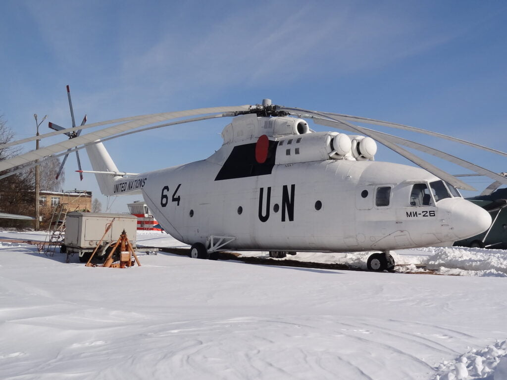 UN Helicopter at Kyiv State Aviation Museum